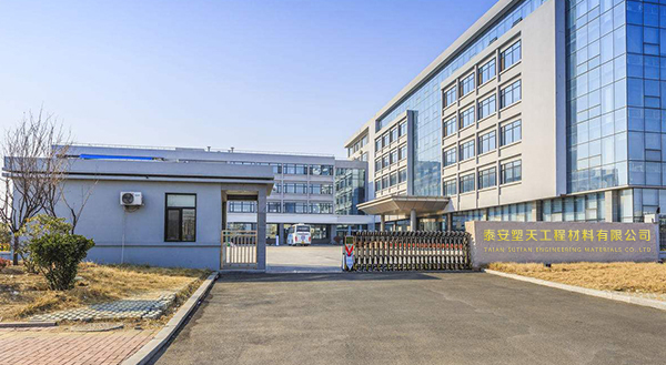 欢迎:萍乡无纺土工布厂家(集团股份有限公司——--欢迎您)