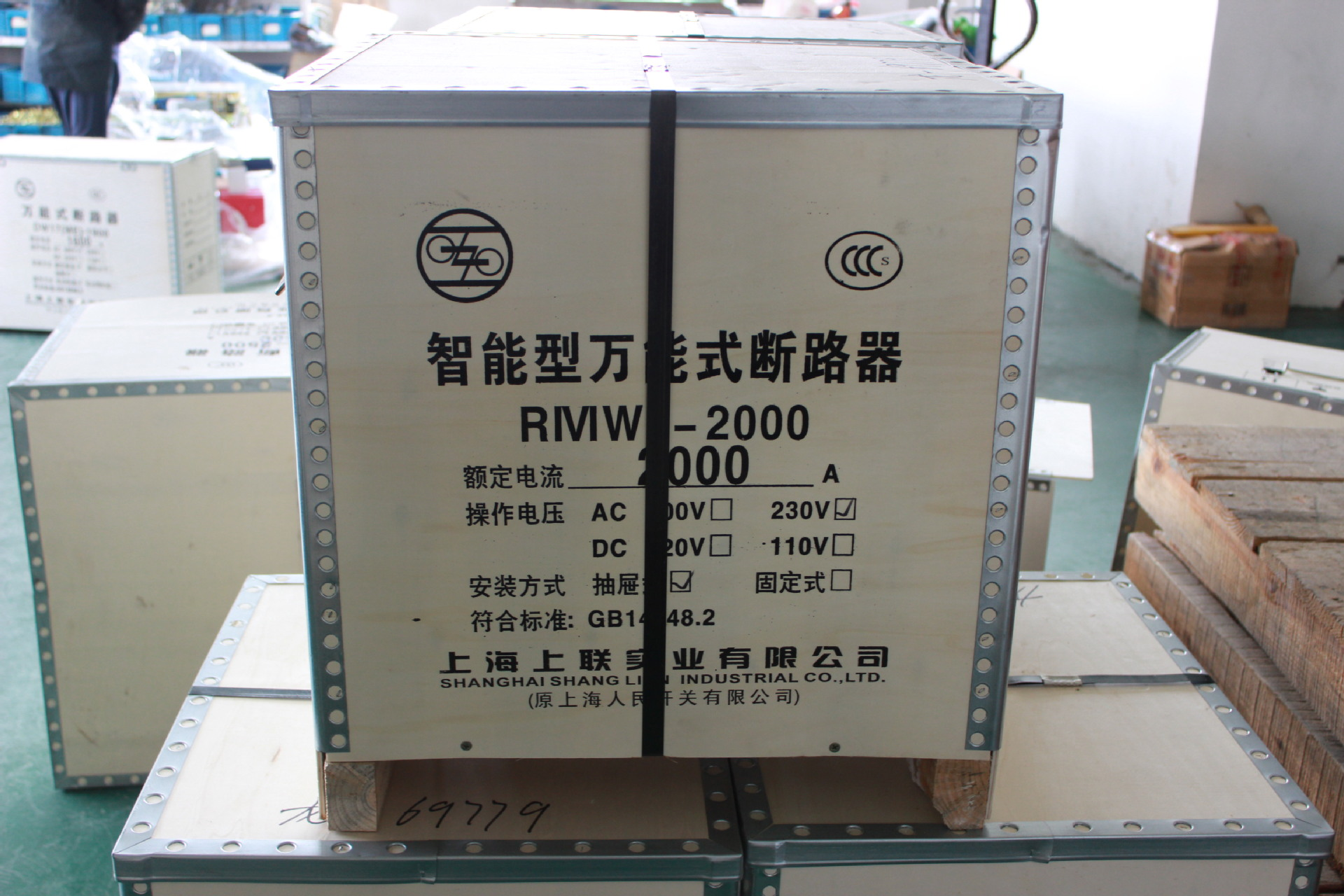 高邮市上海电气总代理-销售处