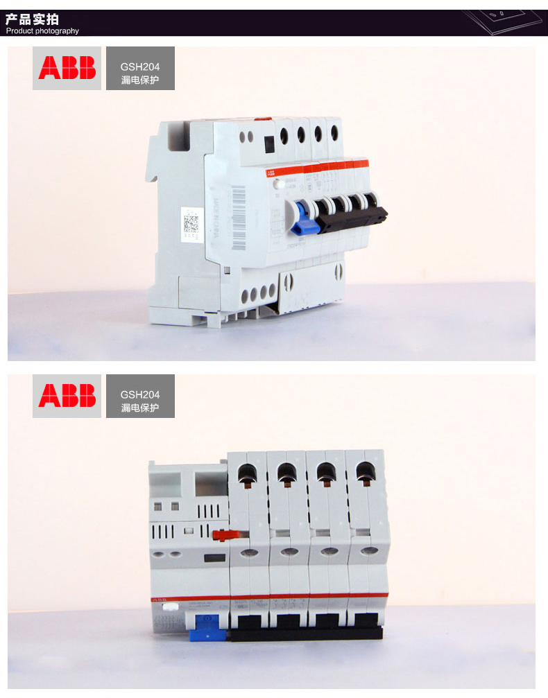 ABB电气连云港市总代理专卖店——欢迎您!