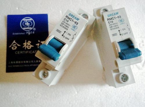 吉安市上海人民电器总代理专卖店——欢迎您!
