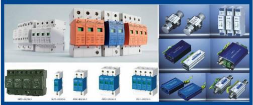 浪泰供应:XJDY1-D/2P 20 10kA AC320V型全系列报价