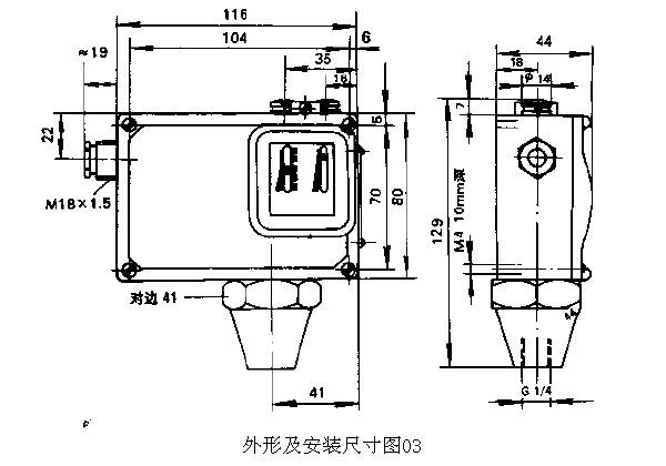 D502/7DK压力控制器(上海远东仪表厂)