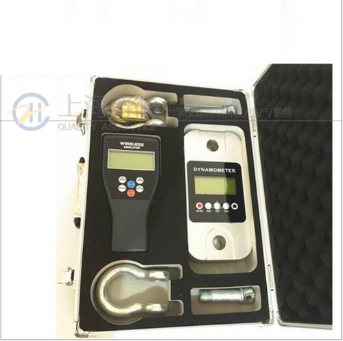 200T帶卡扣的遙控測力計測印刷包裝用