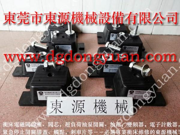 重庆充气式减震器,电器胶垫模切机减震器  选东永源