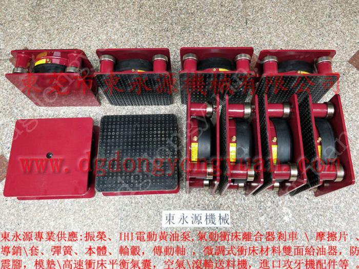 厦锻气压式避震器,高速冲床减震气垫  找东永源