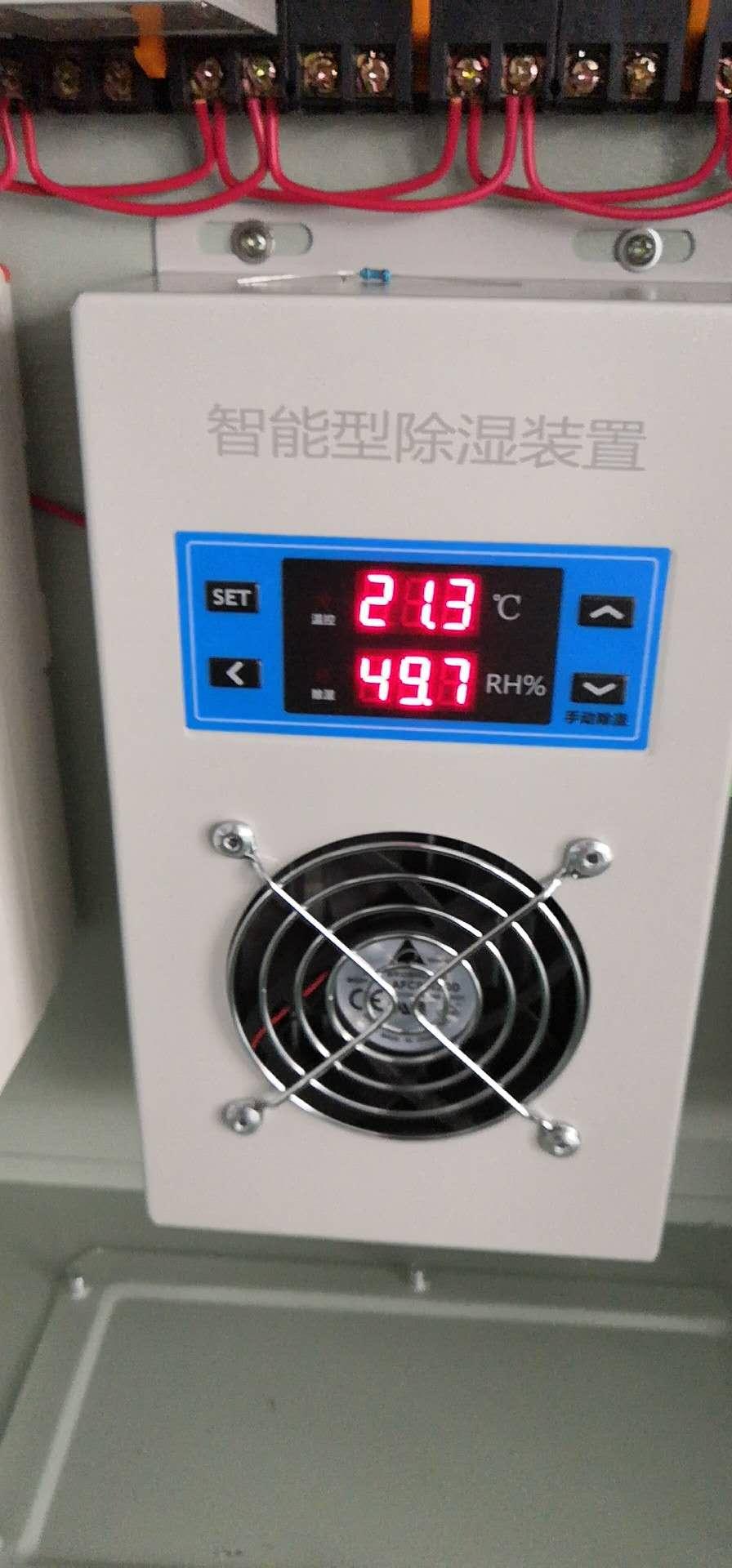 新闻:井冈山DZ253-125HP/32112塑料外壳式断路器供应商
