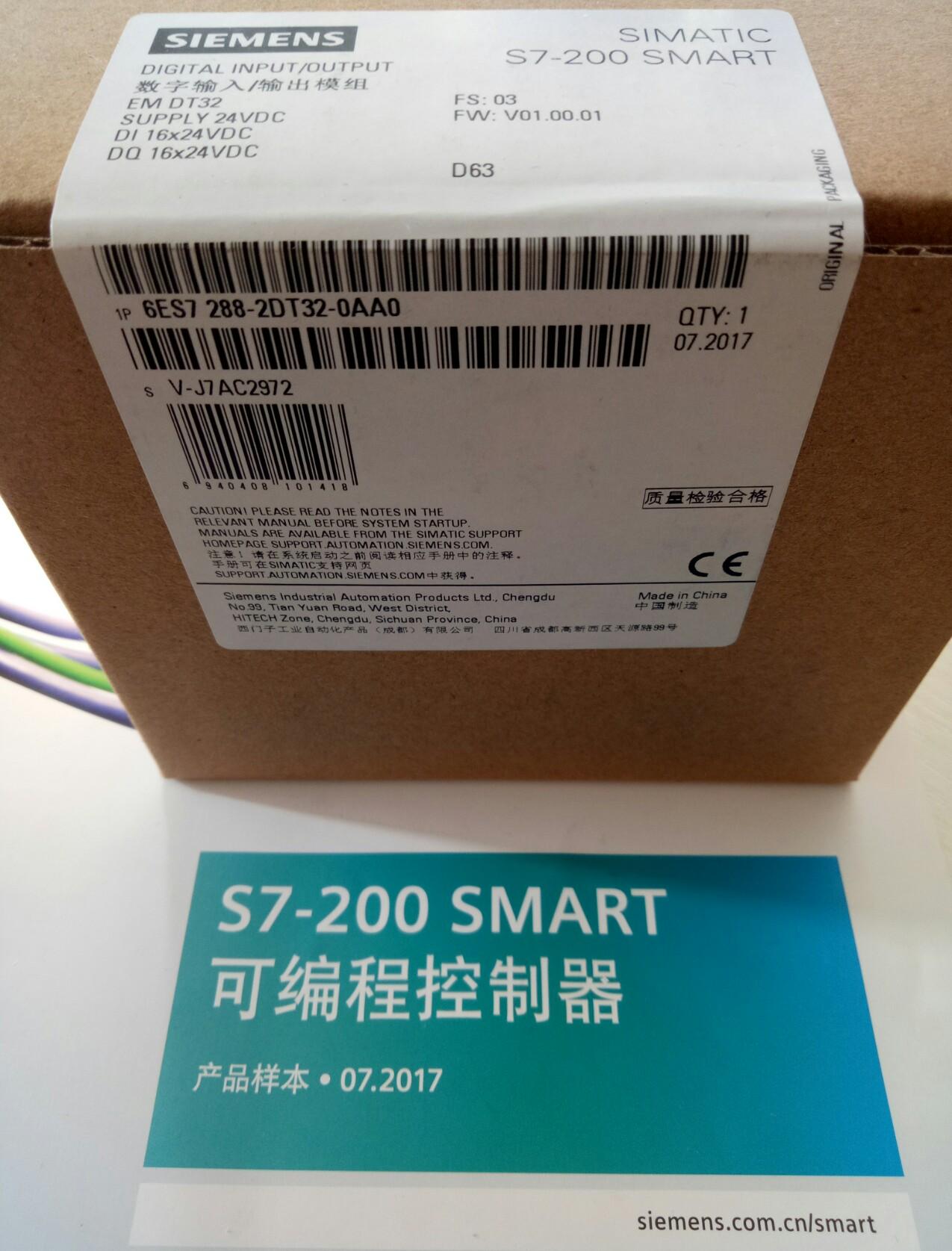 江苏西门子 6ES7288-1ST30-0AA0 S7-200 SMART技术支持