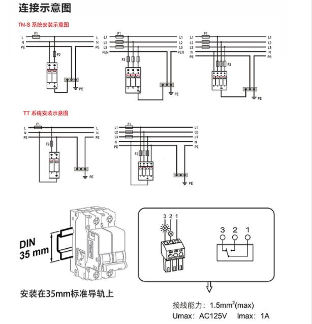 浪泰生产:NPFL-3MSD52-Ex型避雷器