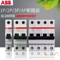 (ABB变频器)攀枝花有限公司——(欢迎您)