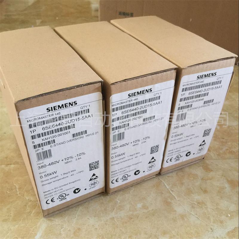 呼和浩特西门子模块6es7232-0hb22-0xa8专卖
