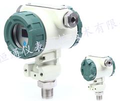 HTY-801压力变送器