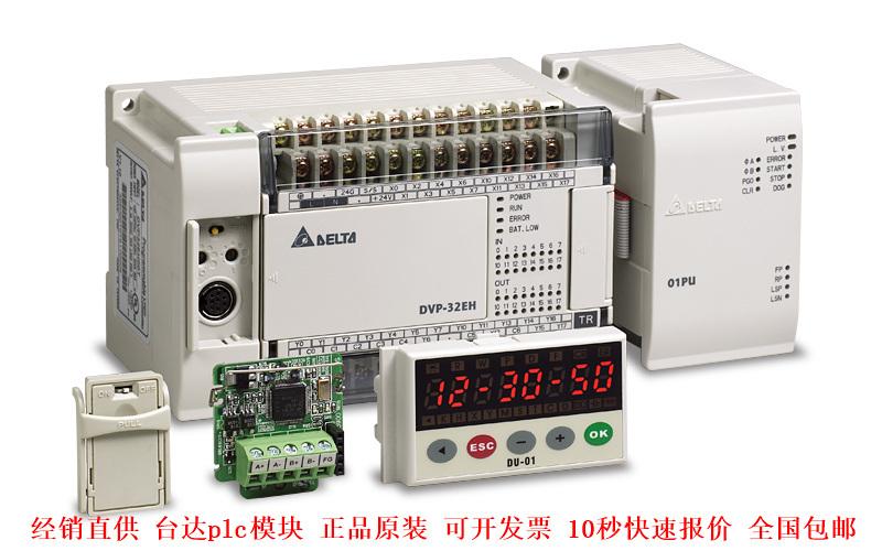 IFD8500-A模块