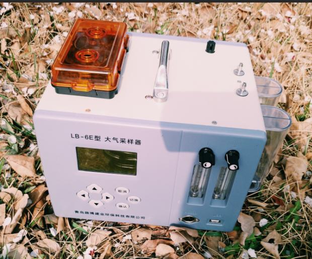 使用简单的LB-6E 大气采样器(交直流两用)