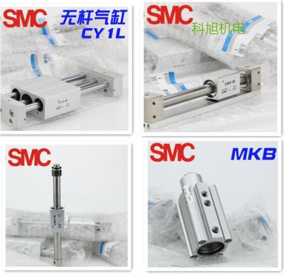 SMC带制动的机械结合式高精度无杆气缸ML1C