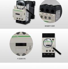 IC65小型断路器嘉兴(销售)有限公司——(欢迎您)!