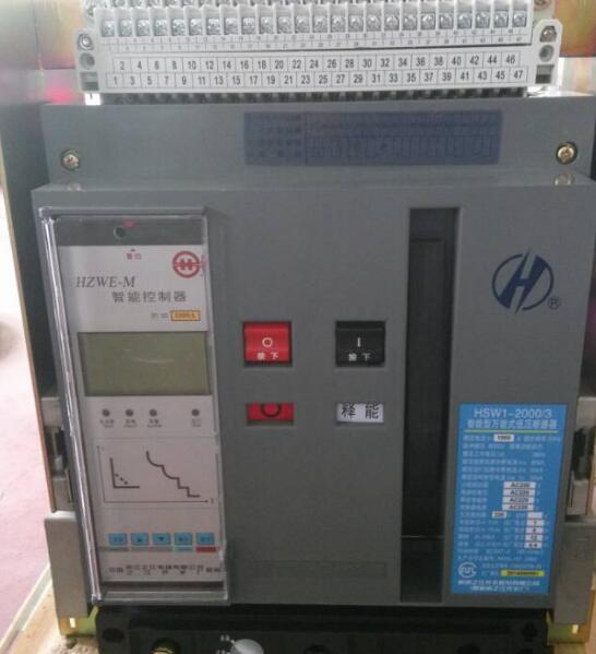 YUW1-6300/4 5000A智能型框架式断路器抽屉式