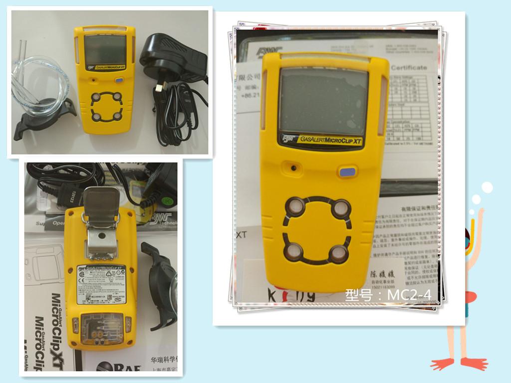 四合一气体检测仪MC2-XWHM