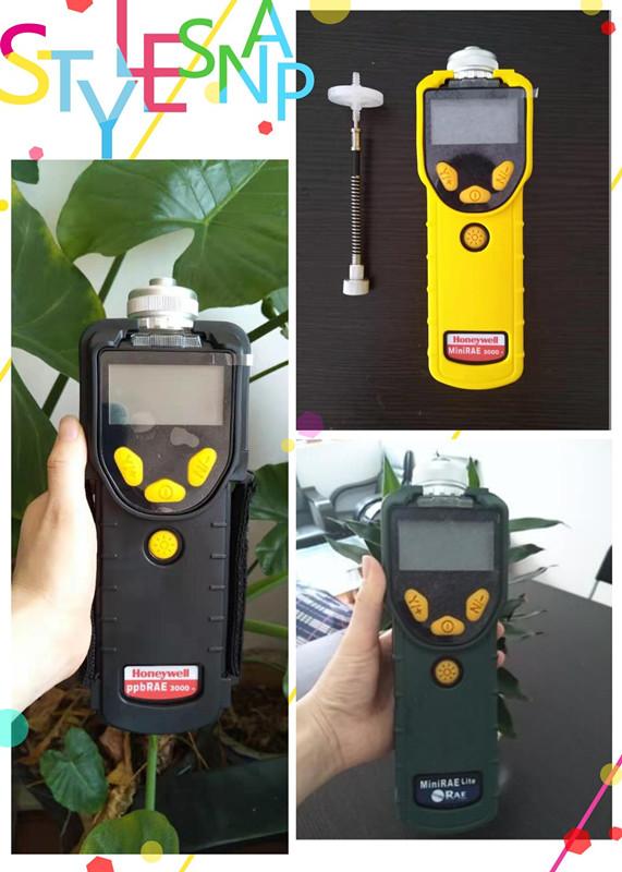 华瑞PGM-7340VOC气体检测仪