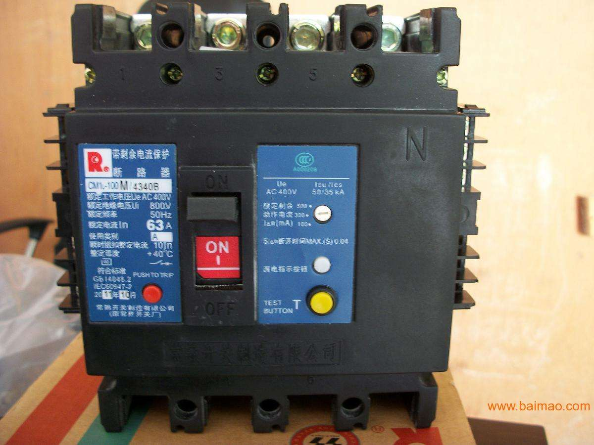 塑壳漏电断路器CM1L-225/4360A新闻