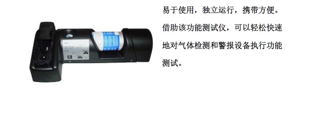 德尔格Pac8000氨气检测仪