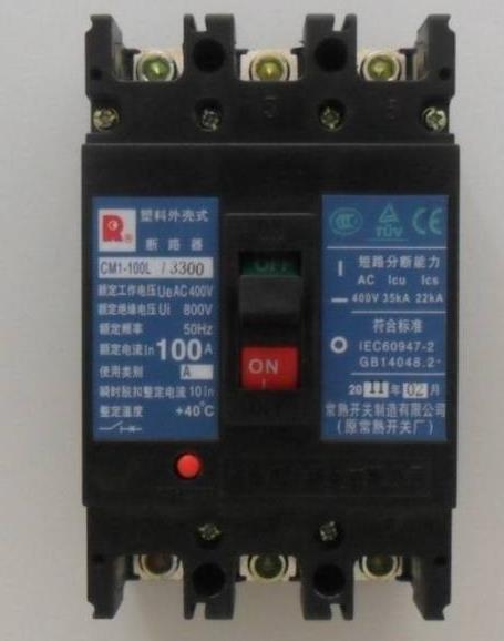 日熟断路器CM3-250L4300