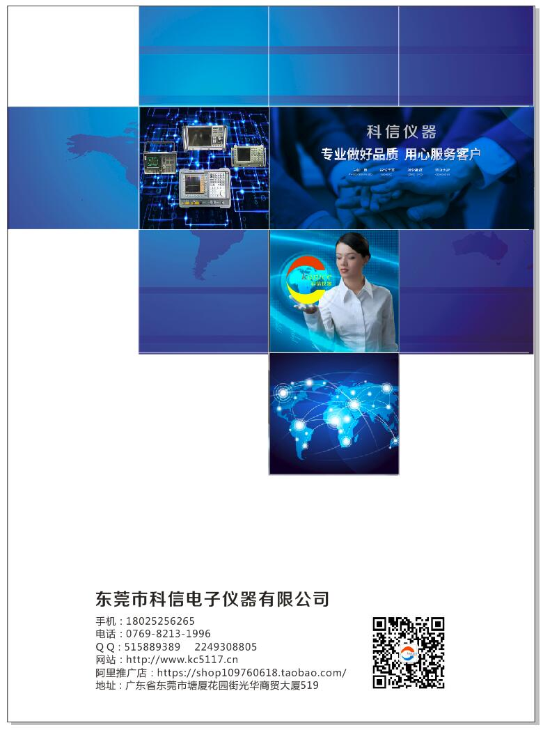 回收 Tektronix/泰克 VM6000 VM5000 视频分析仪