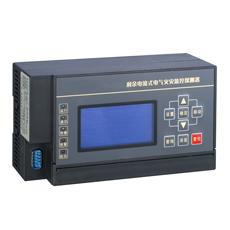 SIWOFBK-384B 电气火灾探测器