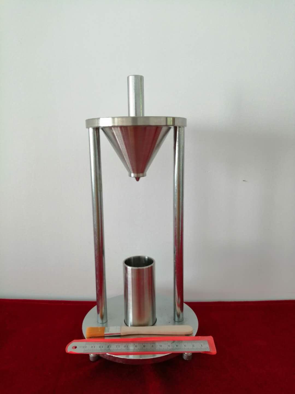 GB/T16913粉尘堆积密度测定仪