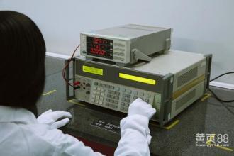 海南省计量检定ISO认证
