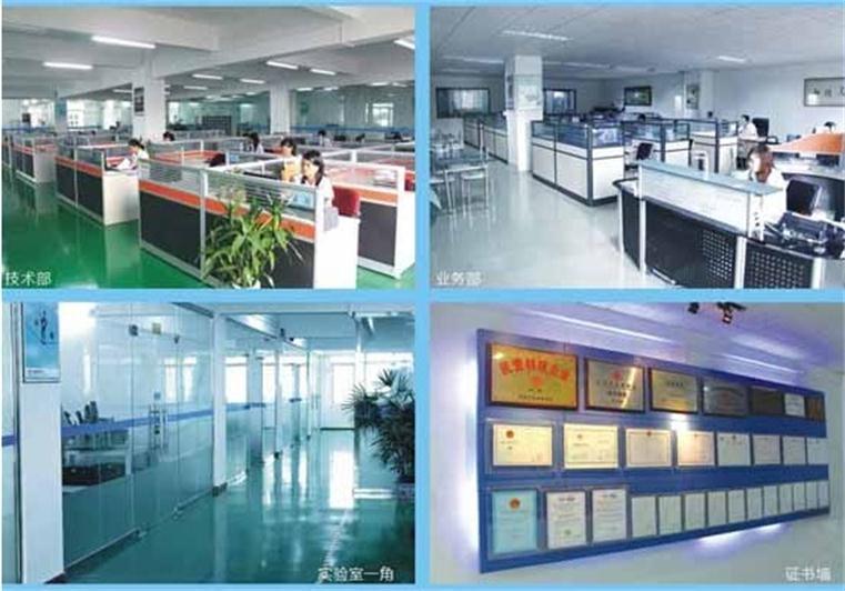 商洛丹凤县第三方检测机构--辅助CE体系认证