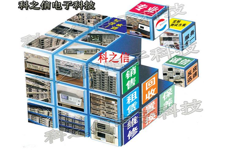 出售回收致茂Chroma6520/Chroma6530可编程交流电源