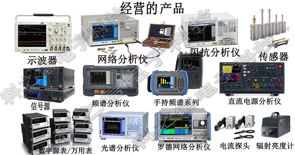 租售回收Tektronix泰克MDO3022 MDO3024示波器