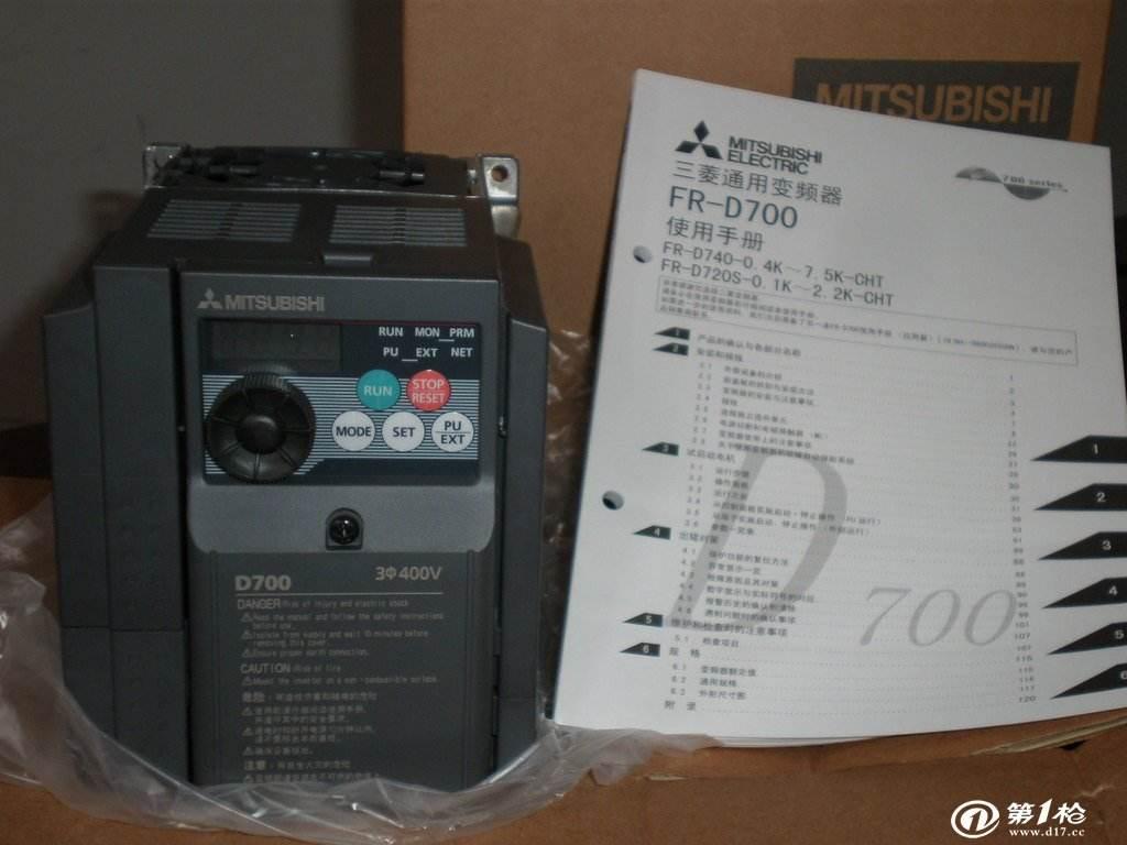 台州市三菱伺服电机中国一级代理商