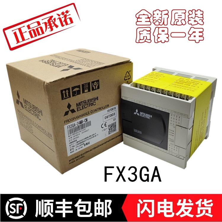 鹰潭市三菱伺服电机HG-SN152J-S100