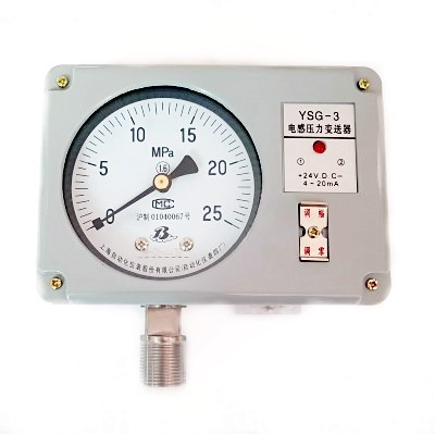 YSG-234电感压力变送器