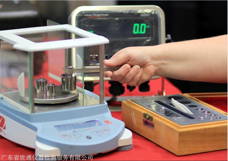 扬州仪征市仪器计量检测—I辅助体系审厂