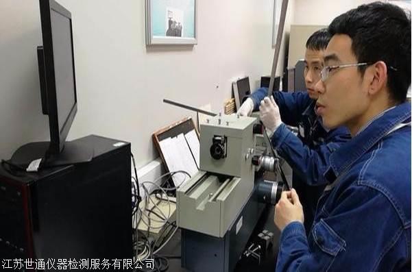 上海宝山区计量设备校准--辅助验厂申报评审