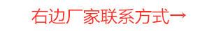 欢迎——马鞍山土工布——(马鞍山股份))有限公司