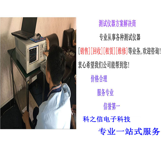 租售回收HP8591E HP8592B频谱分析仪