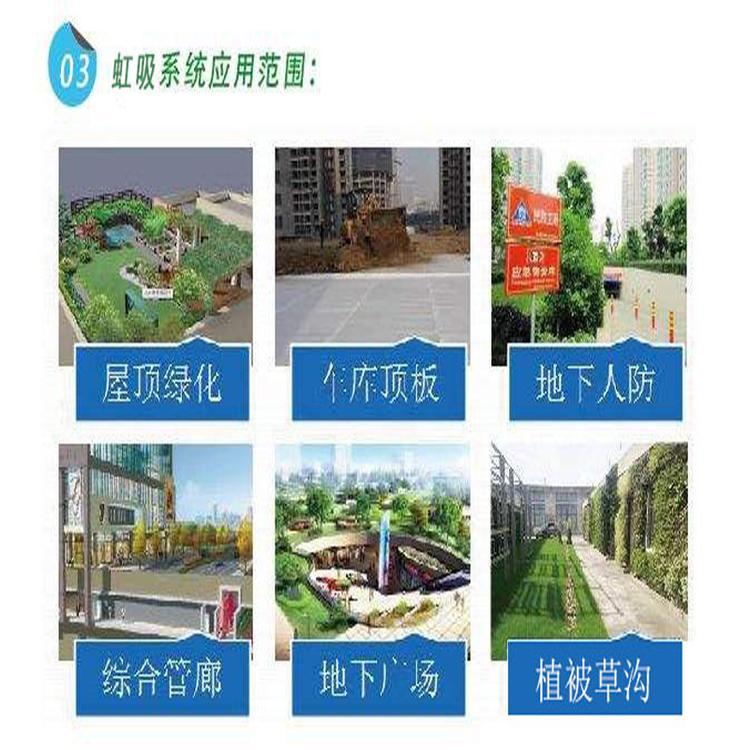 上海虹吸排水系统资质齐全