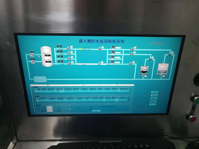 厦门供电安全器具计量检测-第三方认可检测机构
