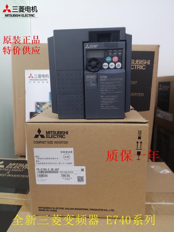 徐州市FX5U-64MR/DS