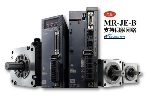 重庆FX5U-32MR/ES