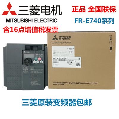 哈尔滨市三菱PLC,FX5U-80MR/ES