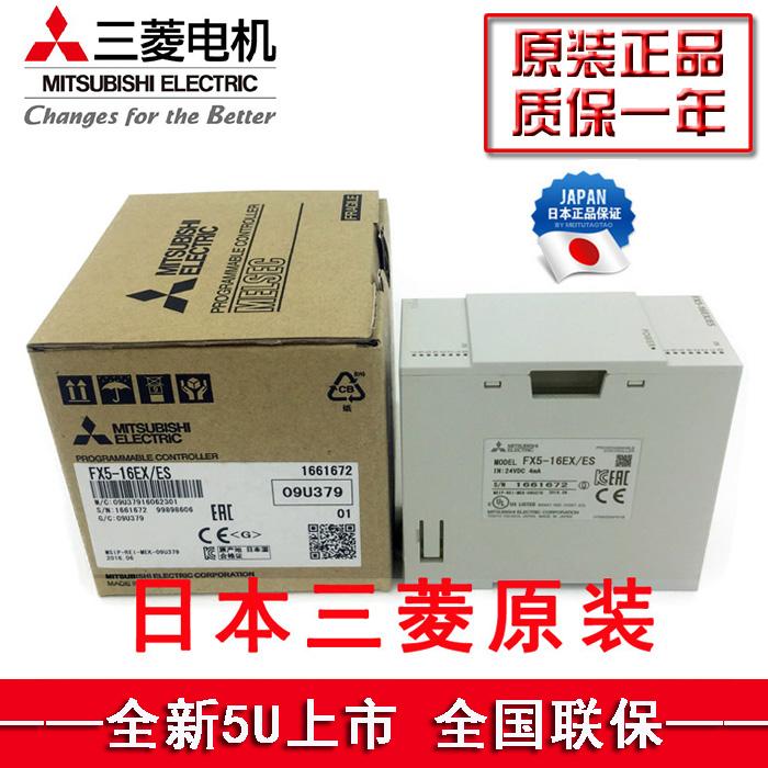 滁州市三菱伺服控制器