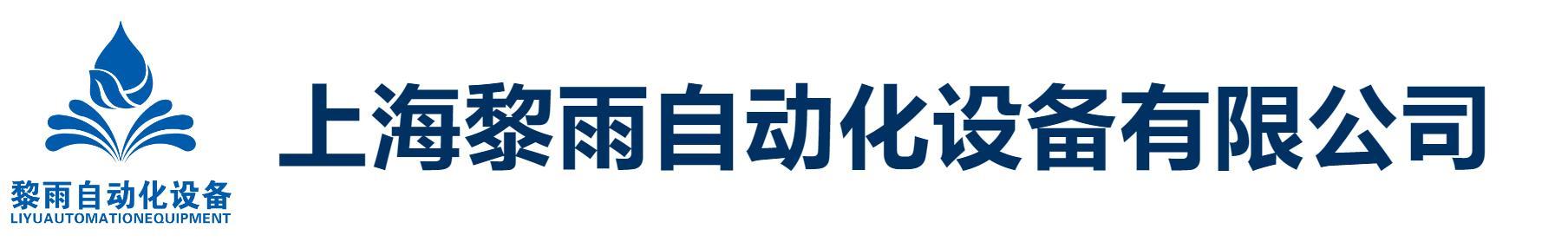 肇庆市MR-JE-40A