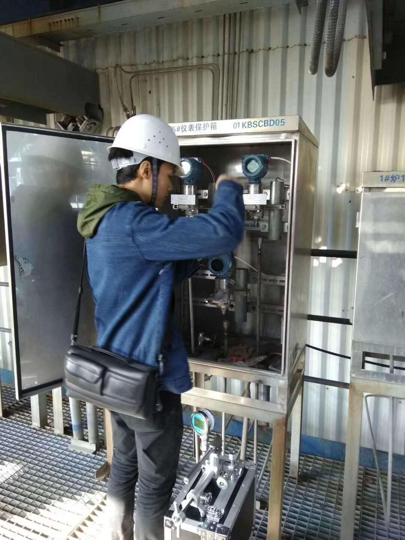 欢迎来电:蚌埠仪表计量检测快速出证
