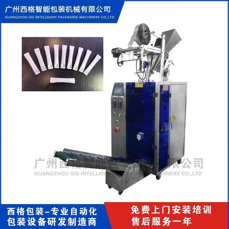 南京多功能粉剂包装机