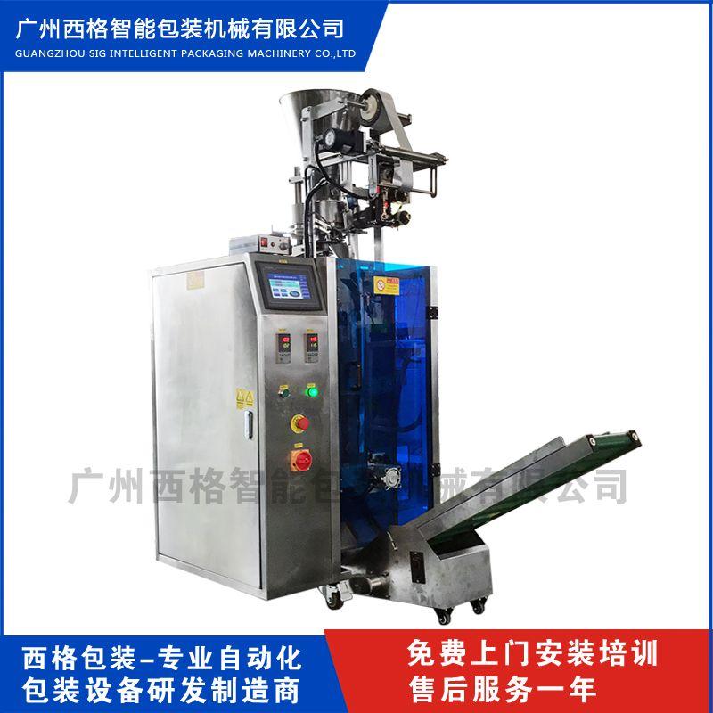 南京杏仁包装机