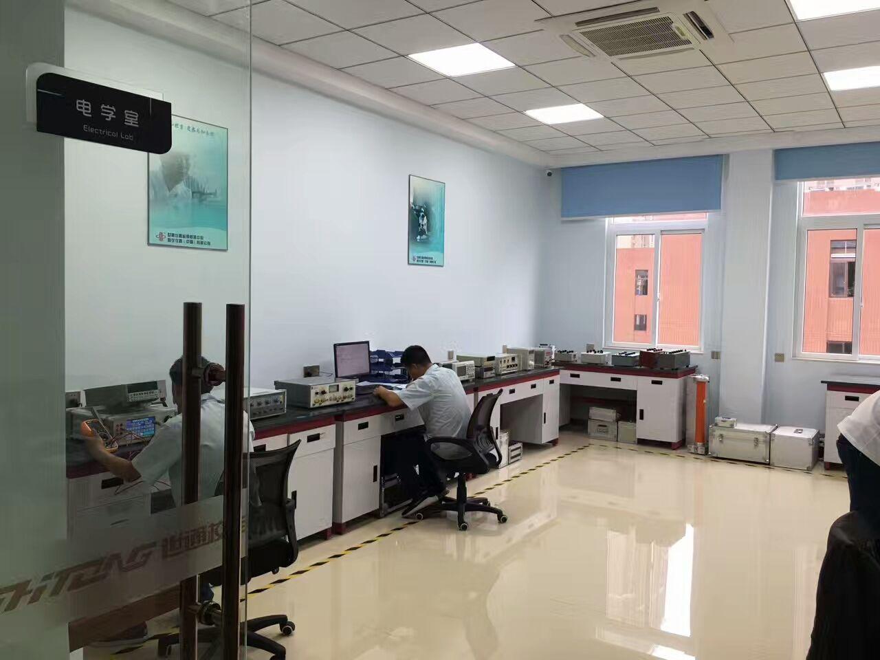 江西计量器具校准附近单位-提供校验业务咨询在线服务